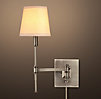 Library Swing-Arm Sconce Antique Nickel