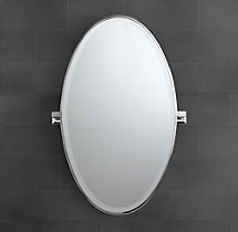 Dillon Oval Pivot Mirror