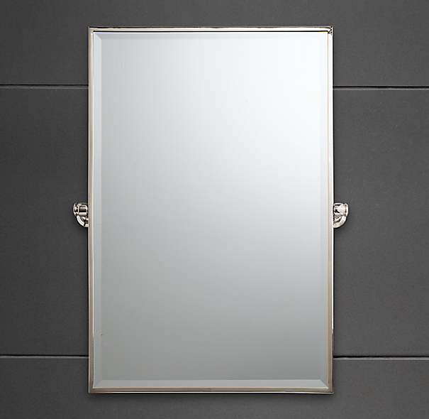 Lugarno Rectangular Pivot Mirror