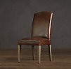 Hudson Camelback Leather Side Chair