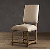 Empire Parsons Upholstered Side Chair
