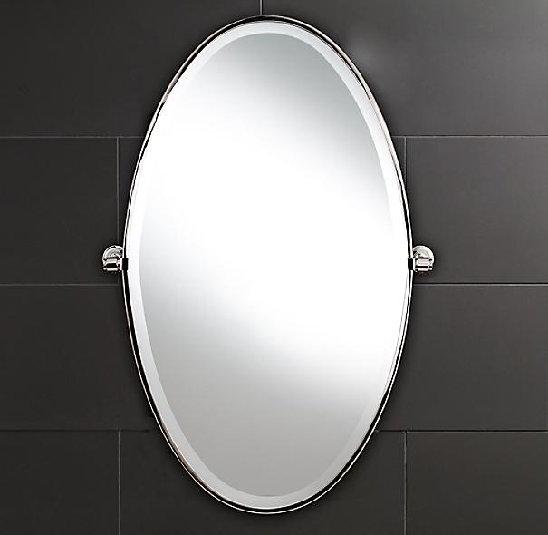 Grafton Oval Pivot Mirror