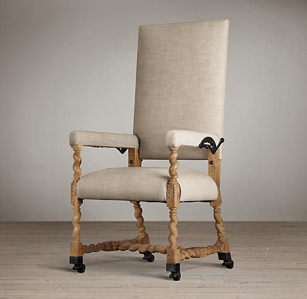 Bruges Adjustable Linen Desk Chair