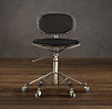 "1950s French Metal Wire 18"" - 25"" Chair"