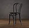 French Café Chair Black Oak Drifted