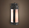Longacre Sconce Small