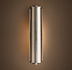 Royale Adjustable Sconce Large Antique Brass