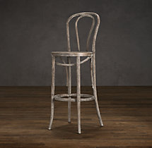 French Café Barstool