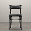 Vienna Cafe Side Chair Slate Leather