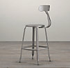 French T Back Counter Stool Matte Grey