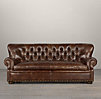 7' Churchill Leather Sofa