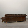 "96"" Kensington Leather Armless Sofa"
