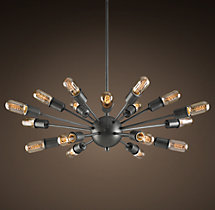Sputnik Elliptical Filament Chandelier Aged Steel