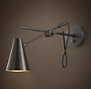 20th C. Torpedo Sconce Aged Steel