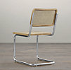 Bauhaus Side Chair