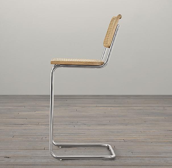 Bauhaus Stool