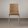 Hagen Weathered Chair