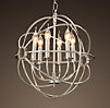 Foucault's Iron Orb Chandelier Polished Nickel Small