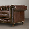 "60"" Kensington Leather Sofa"