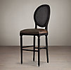 Vintage French Cane Back Round Leather Barstool