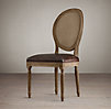Vintage French Cane Back Round Leather Side Chair