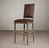 Vintage French Square Leather Barstool
