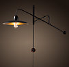 1940s Architect's Boom Large Sconce Antique Black