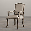 Vintage French Camelback Upholstered Armchair
