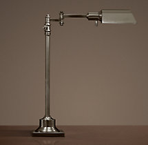 Library Task Table Lamp Antique Nickel