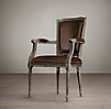 Vintage French Nailhead Leather Armchair