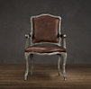 Vintage French Camelback Leather Armchair