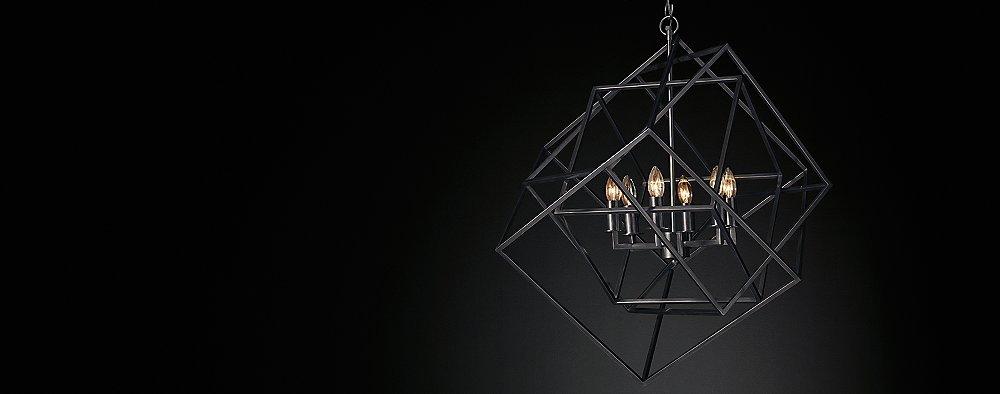 Caged cubist pendant rh resources mozeypictures Images