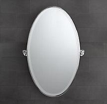 Lugarno Oval Pivot Mirror