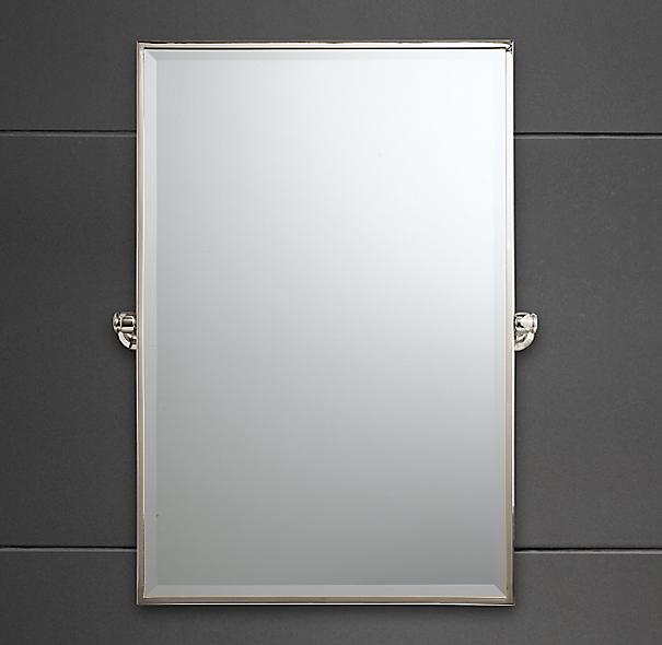 Lugarno Traditional Pivot Mirror