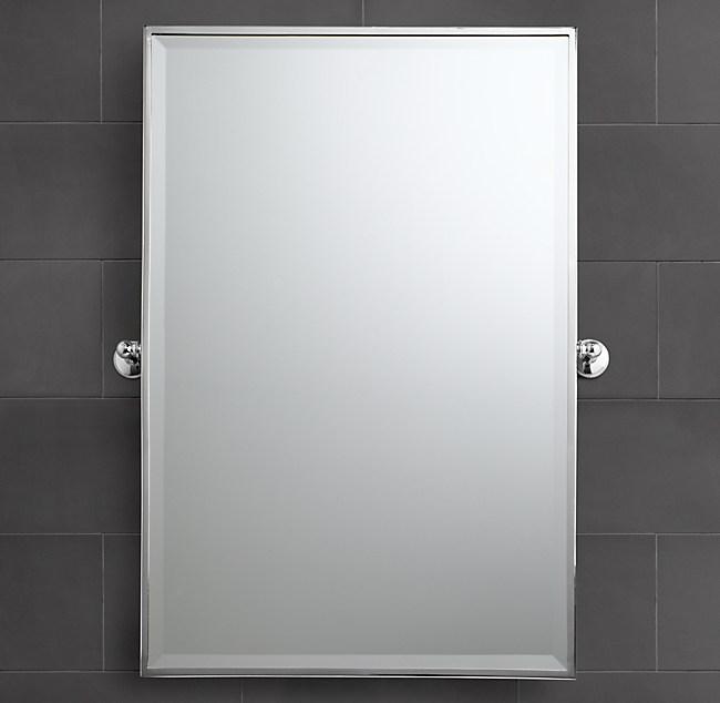 Chatham Traditional Pivot Mirror