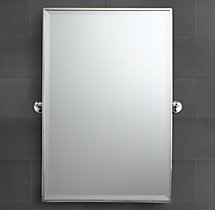 Chatham Traditional Pivot Mirror