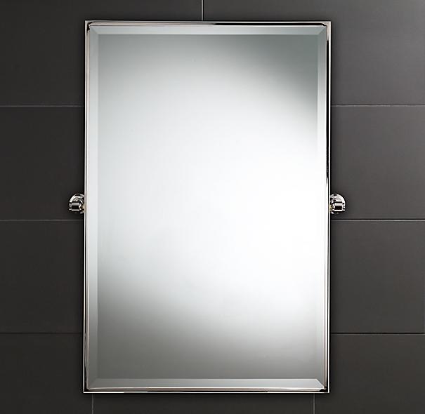 Grafton Traditional Pivot Mirror
