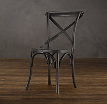 Metal Madeleine Side Chair