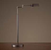 Métier Task Table Lamp