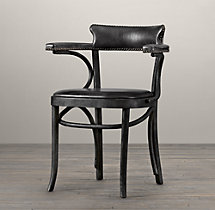 Vienna Café Leather Armchair