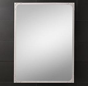 White Wall Mirror wall mirrors | rh