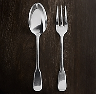 English Fiddlehead 2-Piece Serving Set