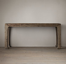 17th C. Ming Dynasty Console Table