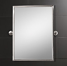Sutton Traditional Pivot Mirror