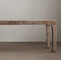 17th C. Ming Dynasty Rectangular Dining Table