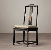 17th C. Chinese Scholar's Side Chair