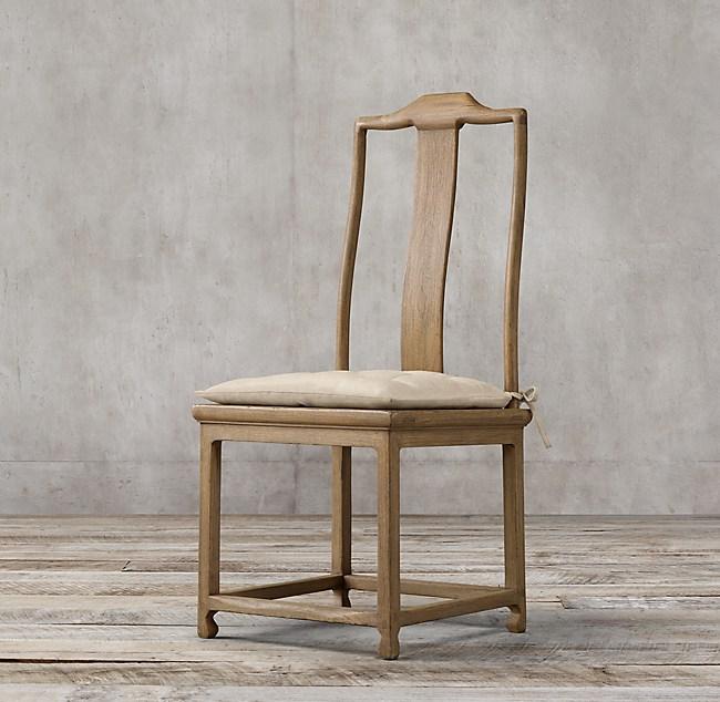17th C Chinese Scholar S Chair Cushion