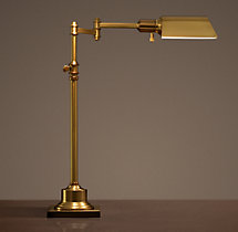 Library Task Table Lamp