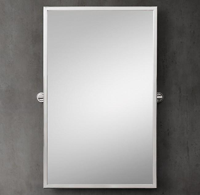 Asbury Classic Pivot Mirror