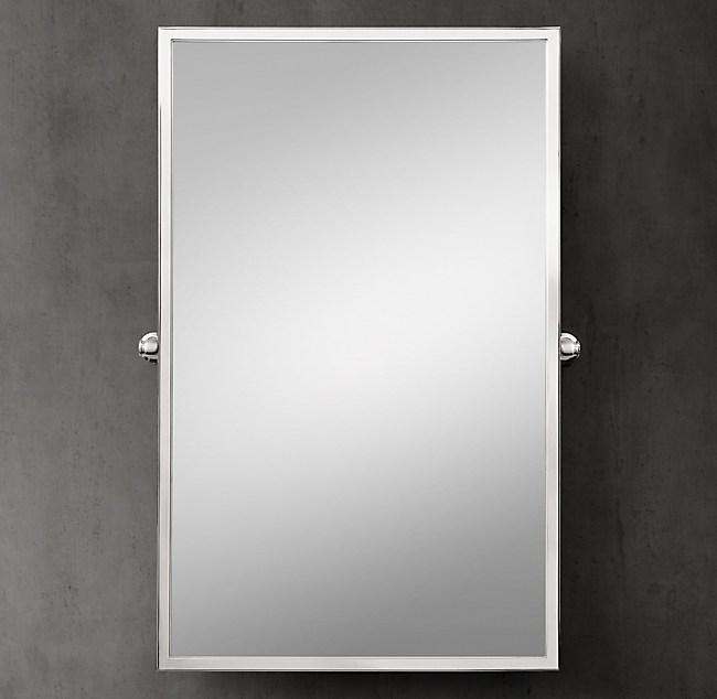 Lugarno Classic Pivot Mirror